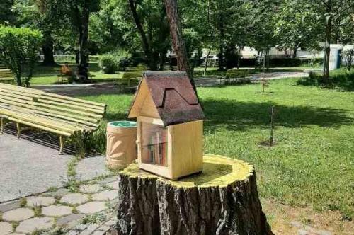 Библиотека на открито в градския парк