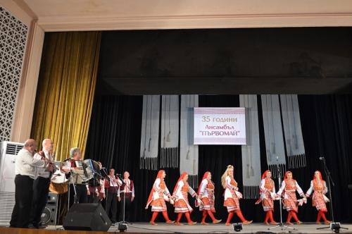 """35 ГОДИНИ ПЕВЧЕВСКИ ФОЛКЛОРЕН АНСАМБЪЛ """"ПЪРВОМАЙ"""" 17 МАЙ 2019"""