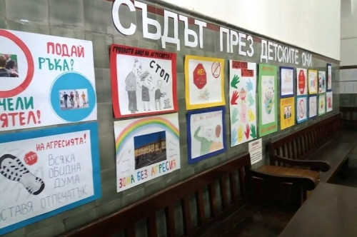 Отриване на изложба в Районен съд гр.Първомай